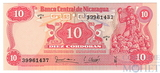10 кордоба, 1979 г., Никарагуа