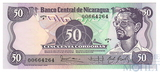 50 кордоба, 1984 г., Никарагуа