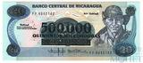 500000 кордоба, 1990 г., Никарагуа