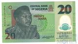 20 найра, 2007 г., Нигерия