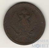 2 копейки, 1813 г., ЕМ НМ