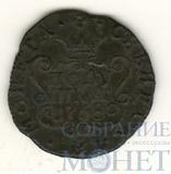 Сибирская монета, полушка, 1768 г., Биткин - R