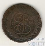 1 копейка, 1788 г., ММ, Биткин - R
