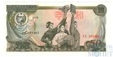 50 вон, 1978 г., Северная Корея