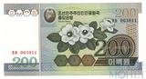 200 вон, 2005 г., Северная Корея