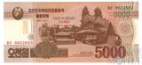 5000 вон, 2013 г., Северная Корея