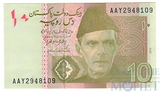 10 рупий, 2014 г., Пакистан