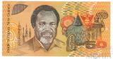 50 кина, 1989 г., Папуа Новая Гвинея