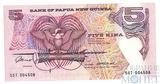 5 кина, 1993 г., Папуа Новая Гвинея