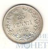 "Монета для Финляндии: 25 пенни, серебро, 1917 г., UNC, ""орел с коронами"""