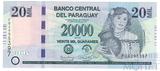 20000 гуарани, 2015 г., Парагвай