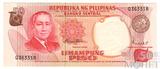 50 песо, 1969 г., Филиппины