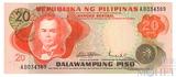 20 песо, 1970 г., Филиппины