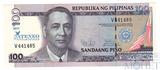 100 песо, 2011 г.. Филиппины