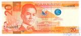 20 песо, 2013 г., Филиппины
