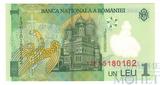 1 лей, 2005 г., Румыния