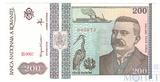 200 лей, 1992 г., Румыния