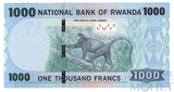 1000 франков, 2015 г., Руанда