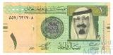 1 риал, 2007 г., Саудовская Аравия