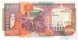 1000 шиллингов, 1996 г., Сомали