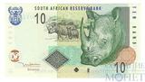 10 ранд, 2009 г., ЮАР
