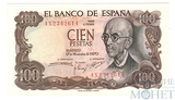 100 песет, 1970(74) г., Испания