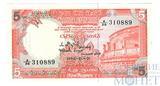 5 рупий, 1982 г., Шри-Ланка