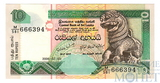10 рупий, 2006 г., Шри-Ланка