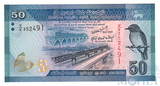 50 рупий, 2011 г., Шри - Ланка