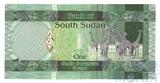 1 фунт, 2011 г., Судан