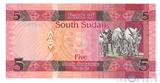 5 фунтов, 2015 г., Судан