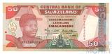 50 эмалангене, 2001 г., Свазиленд
