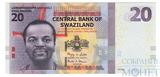 20 эмалангене, 2010 г., Свазиленд