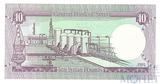 10 фунтов, 1991 г., Сирия
