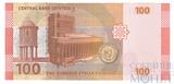100 фунтов, 2009 г., Сирия