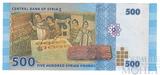 500 фунтов, 2013 г., Сирия