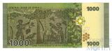 1000 фунтов, 2013 г., Сирия