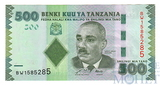500 шиллингов, 2010 г., Танзания