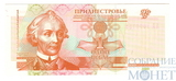 1 рубль, 2000 г., Приднестровье