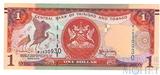 1 доллар, 2006(2014) г., Тринидад и Тобаго