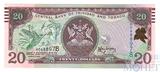 20 долларов, 2006(2014) г., Тринидад и Тобаго