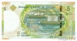 5 динар, 2013 г., Тунис