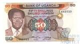50 шиллингов, 1985 г., Уганда