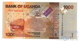 1000 шиллингов, 2010 г., Уганда