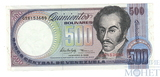 500 боливара, 1998 г., Венесуэла