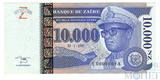 10000 заир, 1995 г., Заир