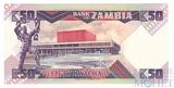 50 квача, 1986-1988 гг.., Замбия