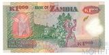 1000 квача, 2011 г., Замбия