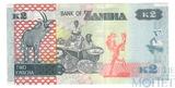 2 квача, 2015 г., Замбия