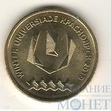 """10 рублей """"Универсиада в Красноярске"""" 2019 г."""